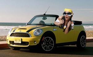 Randi Her Yellow Cooper